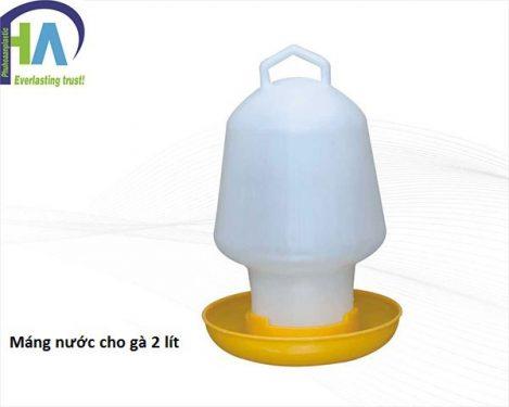 Máng nước cho gà 2 lít giá ưu đãi