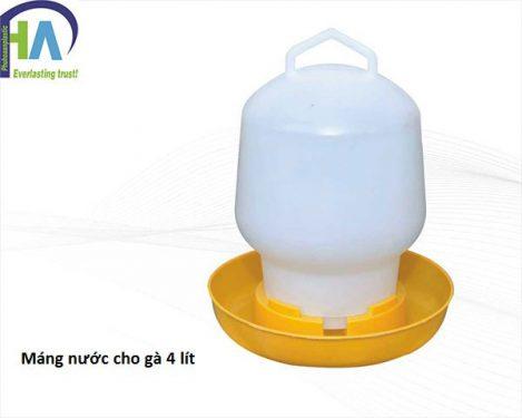 Máng nước cho gà 4 lít giá ưu đãi