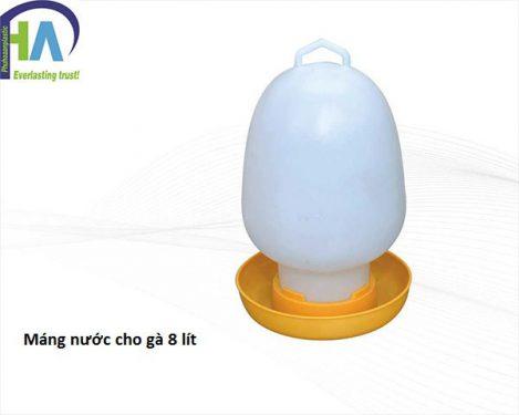 Máng nước cho gà 8 lít siêu bền